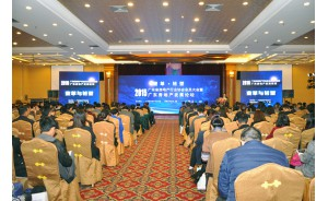 广东省房地产行业协会2015年度会员大会会场